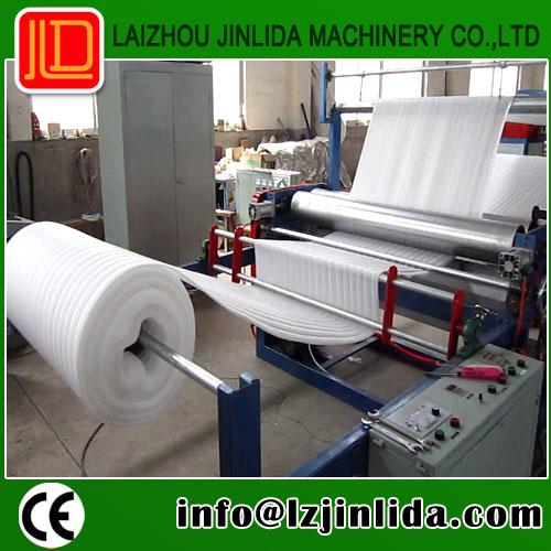 EPE Foam Sheet Thickening Machine